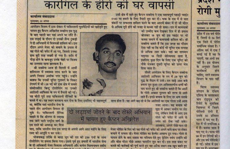 Newspaper coverage – Kargil War